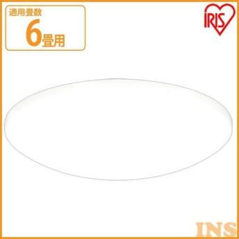 シーリングライト おしゃれ LED リビング 6畳 アイリスオーヤマ 調光 シンプル 工事不要 タイマー リモコン LEDシーリングライト CL6D-AG(あすつく)