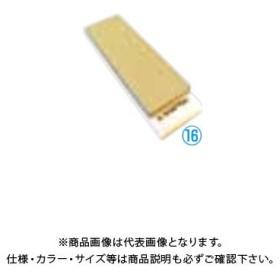 TKG 遠藤商事 シャプトンセラミック砥石 M15(台付) #220 荒砥 モス ATI46 7-0331-0901