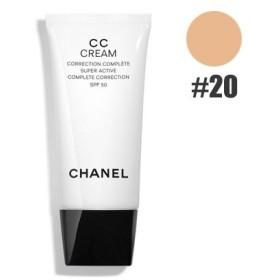 CHANEL シャネル CC クリーム N #20 BEIGE SPF50/PA+++ 30ml