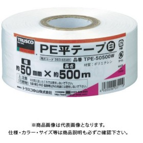 TRUSCO PE平テープ 幅50mmX長さ500m 白 TPE-50500W