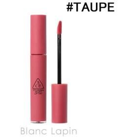 スリーコンセプトアイズ 3CE ベルベットリップティント #TAUPE 4g [396678]【メール便可】