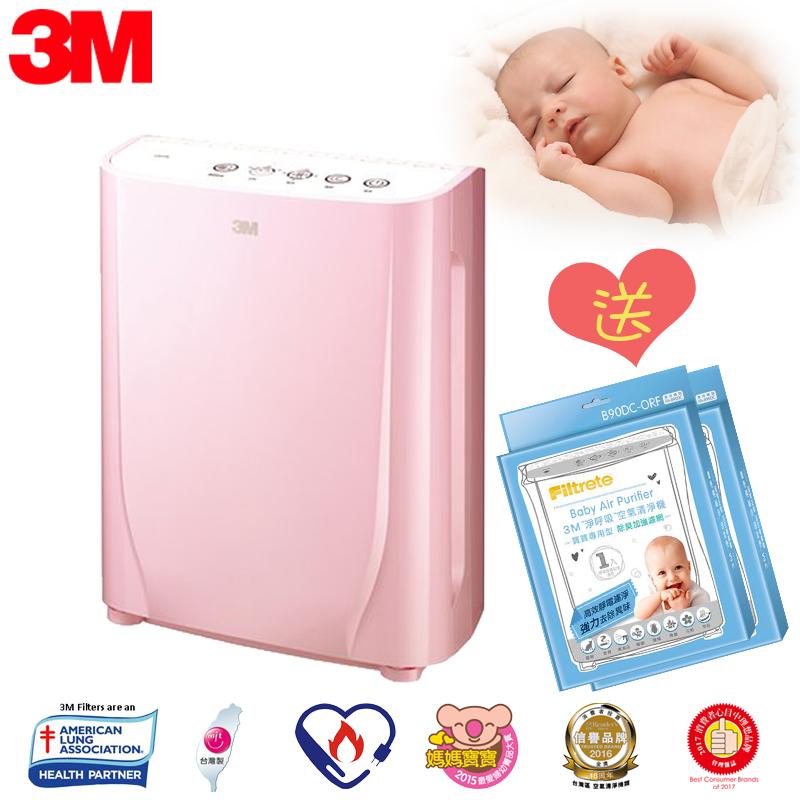 ~超值~專用除臭加強濾網2片 B90DC-ORF+3M 寶寶專用 空氣清淨機 FA-B90DC 灰塵 PM2.5 過敏