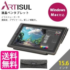 液晶ペンタブレット 液タブ Artisul D16(SP1601) スタンド 付 15.6インチ フルHD Windows / Mac対応 ペンタブ