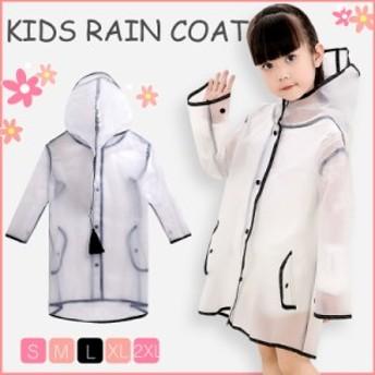 子供 レインコート カッパ 男の子 女の子 男女兼用 レインウェア カッパ 雨具 新学期用 子どもレインコート 携帯ポーチ付き