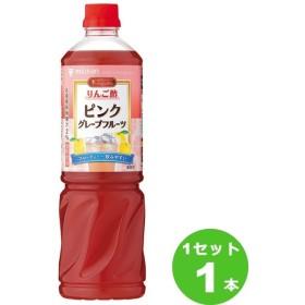 ミツカン ビネグイット りんご酢ピンクグレープフルーツ(6倍濃縮タイプ) 1000ml
