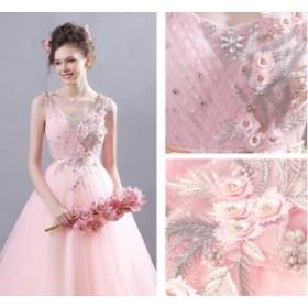 パーティードレス ロングドレス Vネック 結婚式 二次会 お呼ばれ コード刺繍 フラワー ラインストーン パール 素敵 ピンク