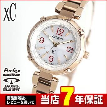 シチズン クロスシー エコドライブ 電波 サクラピンク ティタニアライン 腕時計 レディース CITIZEN xC EC1047-57A 国内正規品
