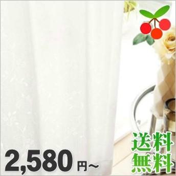 防炎 防汚 洗える LS-60541 カーテン オーダーカーテン レースカーテン 遮熱カーテン 断熱カーテ