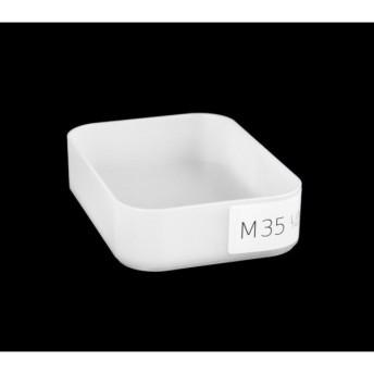 小物入れ M(15×10.8×高さ3.6cm) ホワイト