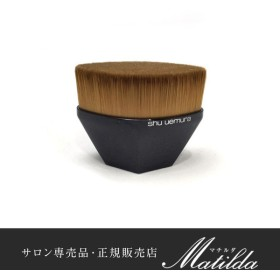 ぺタル 55 ファンデーション ブラシ 【シュウ ウエムラ shu uemura】