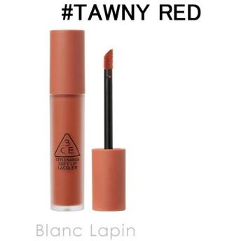 スリーコンセプトアイズ 3CE ソフトリップラッカー #TAWNY RED 6g [397576]【メール便可】