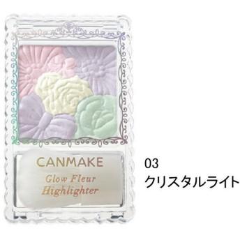 CANMAKE(キャンメイク) グロウフルールハイライター 03(クリスタルライト) 井田ラボラトリーズ