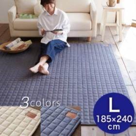 LightDenim【ライトデニムラグ】 185×240cm ラグ マット カーペット 敷物 絨毯 じゅうたん センター