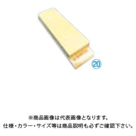 TKG 遠藤商事 シャプトンセラミック砥石 M24(台付) #1000 中荒砥 オレンジ ATI50 7-0331-1301