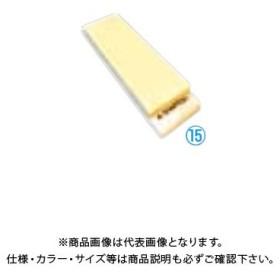 TKG 遠藤商事 シャプトンセラミック砥石 M15(台付) #1000 中荒砥 オレンジ ATI45 7-0331-0801
