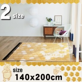 Classic Pooh Secret RUGハニーラグ DRP-1032 ラグ・マット ディズニー Disney size140×200cm 床暖対応 遊び毛