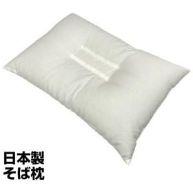 枕 日本製 そば枕 約35×50cm_4525669586314_15