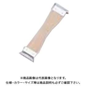 TKG 遠藤商事 木柄両面皮引 BKW11 7-0535-0901
