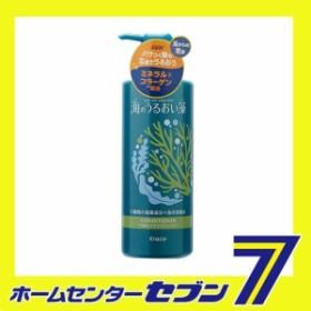 クラシエ kracie 海のうるおい藻 うるおいケアコンディショナー ポンプ 520g