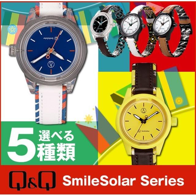 d7685f0f41 Q&Q キューアンドキュー CITIZEN シチズン ソーラー アナログ レディース 腕時計 ブラック ホワイト イエロー ブルー 革ベルト