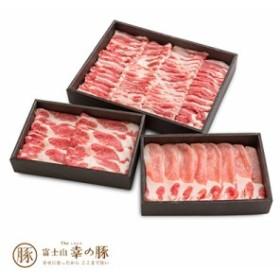 The Oniku 幸せとパワーを贈る「エナジー!欲張り豚焼肉」お中元 敬老の日 プレゼント