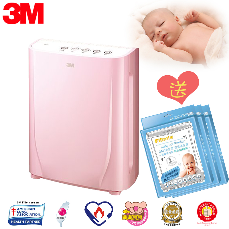 ~超值~專用除臭加強濾網3片 B90DC-ORF+3M 寶寶專用 空氣清淨機 FA-B90DC 灰塵 PM2.5 過敏