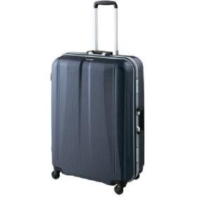 【World Traveler】バロス スーツケース【10泊以上対応】 ネイビーカーボン