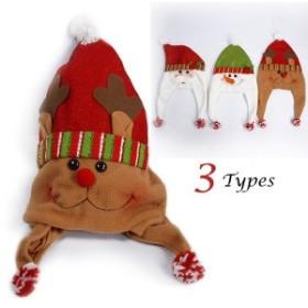 送料無料発注してから5日後出荷仮装 衣装 コスプレ クリスマスコスチューム サンタ帽子  ペアリング ペアウォッチ 大人 子供 レデ