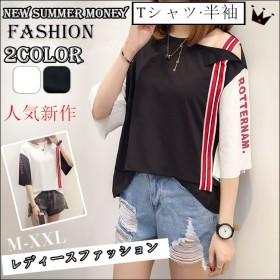 レディース Tシャツスーパーセール 夏服 トップス 上着 チュニック ゆったりフィット感 体型カバー おしゃれ かわいい アンバランス tシャツUネック レディース 韓国ファッション