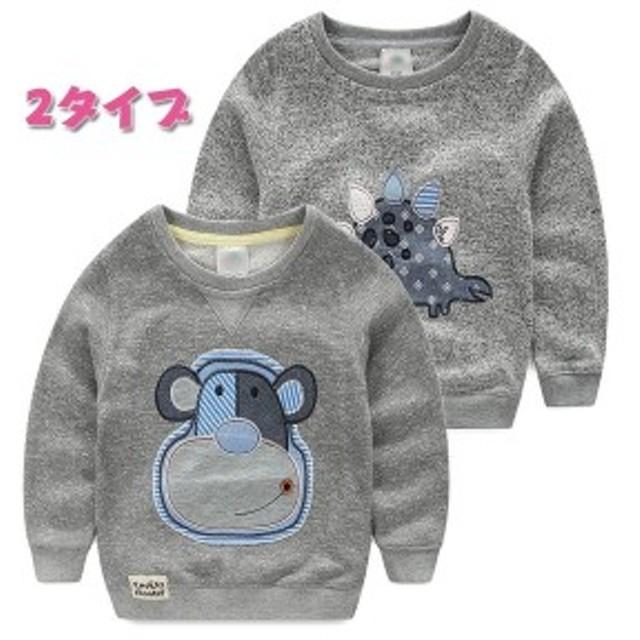 5aa7c71e82d48 送料無料Tシャツ パーカ 長袖シャツ パーカ トップス 子供 こども 子ども 男のこ イケメン