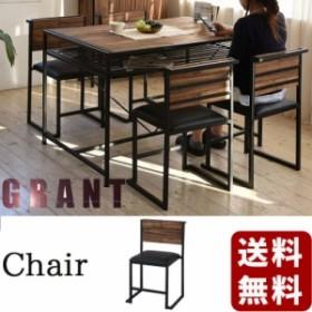 【 送料無料 】 ダイニングチェア グラント | ダイニングチェア チェア チェアー イス 椅子 いす 食堂 単品 BR ブラウン 茶色 パイン 松