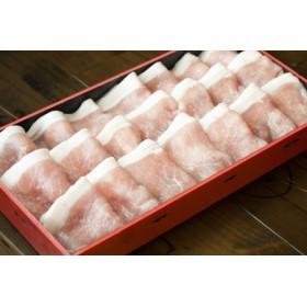 純白のビアンカ 豚ロース焼肉・すき焼き用1.3kg