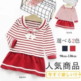 2c632b38b94a9 セーラー風 女の子 ワンピース 海軍風 子供ワンピース 可愛い 子供服 キッズ服 キッズ セーラー服