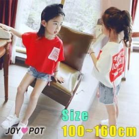 キッズ ベビー服 トップス 海外 子供服 Tシャツ ブラウス 夏 子ども服 100cm 110cm 120cm 130cm 140cm 150cm 160cm 女の子