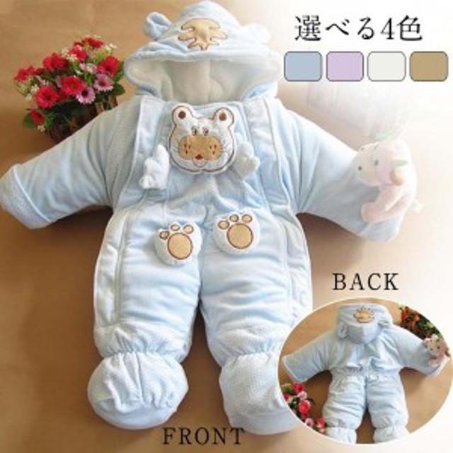 6e9326d5036d5 送料無料ジャンプスーツ ベビー ベビー服 足つき カバーオール モコモコ フード付 赤ちゃん 着ぐるみ 女の子 男の子 中綿