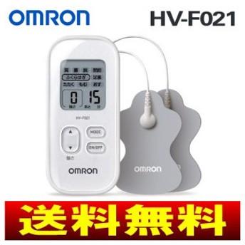 HV-F021(W) オムロン(OMRON) 低周波治療器(電気治療器) HV-F021-W