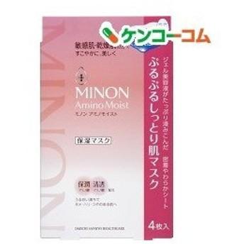 ミノン アミノモイスト ぷるぷるしっとり肌マスク ( 4枚入 )/ MINON(ミノン) 即日発送