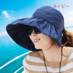 つば広帽 サンバイザー 折りたたみ 帽子 ハット キャンプ 日よけ UVカット レディース 大きいサイズ スウェット