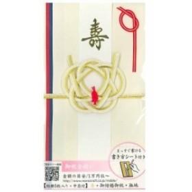 飾り金封 椿(つばき) SMC-FK3505