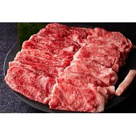 【11月発送予定】いわて牛すき焼き用(リブロース・もも)800g