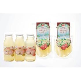 米崎りんごジュースとコンポート
