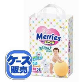 メリーズパンツ M 56枚 【3個セット】