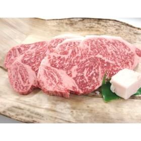 「亀岡牛」サーロインステーキ 2枚(400g)