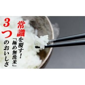 罪悪感は必要ナシ!家事をサボってうまいお米を食べてください!