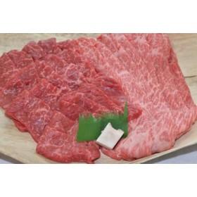 「亀岡牛」肩ローススライス・モモ焼肉セット800g