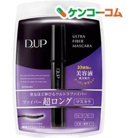 ディーアップ(D.U.P) ウルトラファイバーマスカラ ブラック ( 1本入 )/ ディーアップ(D.U.P)