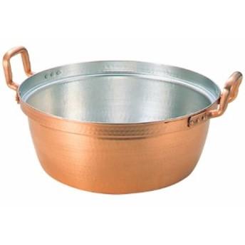 EBM 銅 段付鍋 錫引きあり 36cm