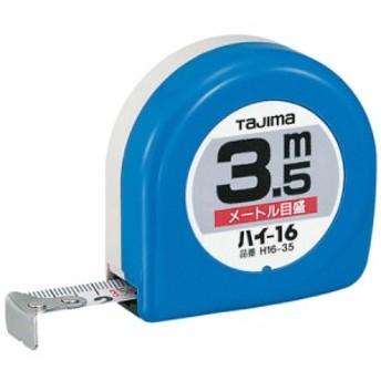 タジマ ハイ-16 3.5M H16-35BL