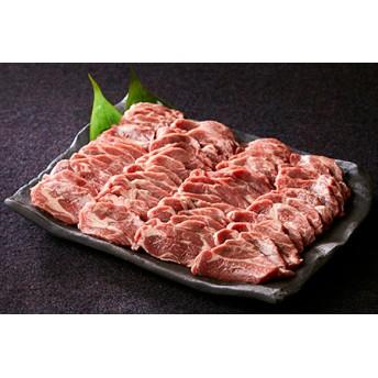 お肉屋さんの特製だれ付きジンギスカン1㎏