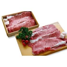 熊本県産黒和牛 リブローススライス 約600g(すき焼き・焼肉用)